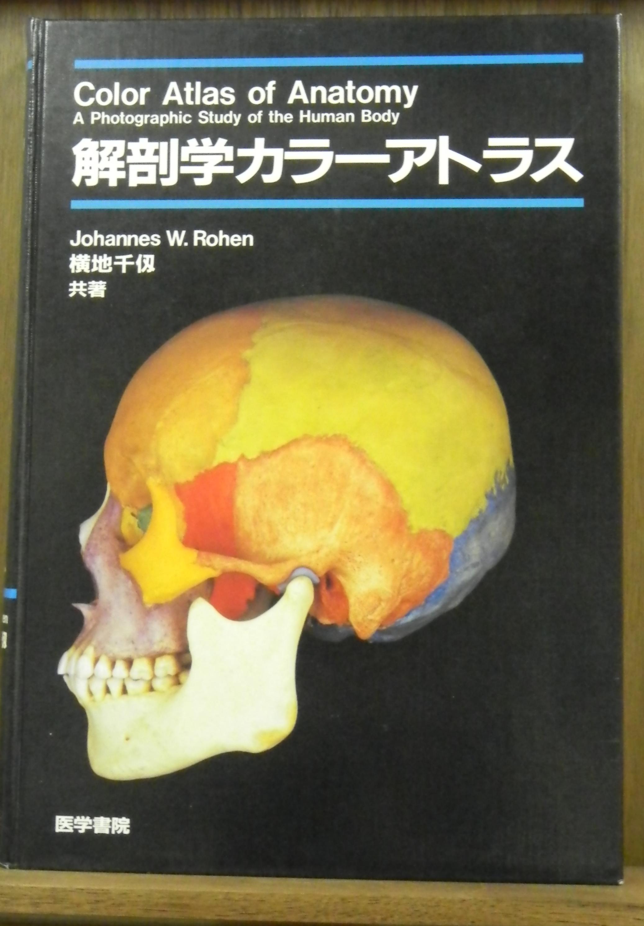 Color Atlas Of Anatomy Rohen